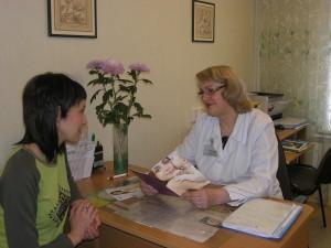 планирование беременности Екатеринбург